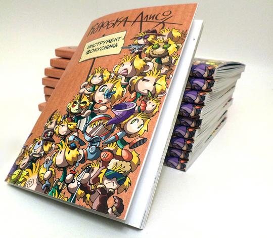 Коробка для комиксов